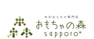 おもちゃの森sapporoロゴ
